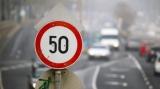 Стало известно, когда в Украине введут снижение скорости до 50 км/ч