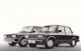 Несхожі близнюки: чим ВАЗ-2105 відрізняється від ВАЗ-2107?
