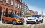 Оголошено українські ціни оновленого Renault Captur