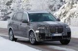 Виробництво BMW х7 запланований на запуск ла автосалоні