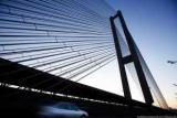 В Киеве ограничить движение на одном из мостов
