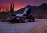 Требуется суперкар Lamborghini пустят с молотка