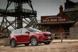 Фалькон-Авто устанавливает весной цены на Kia Sportage и cee'dРеклама