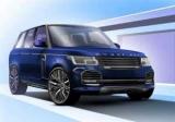 Британцы сделают Range Rover-самый роскошный внедорожник в мире
