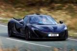 McLaren начал испытания первого электромобиля